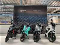 बढ़ती महंगाई के बीच यह Electric bike हुई 14,500 रुपए सस्ती