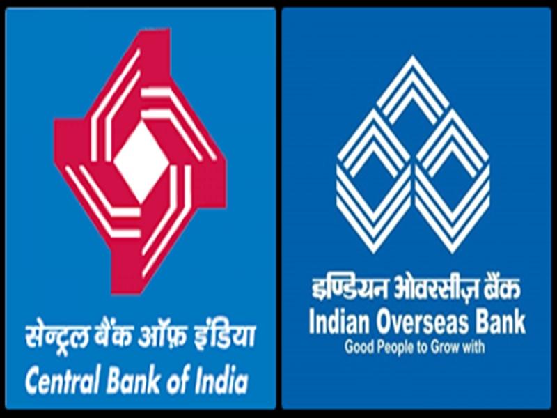 Indian Overseas bank और Central bank of India का होगा निजीकरण, 51% हिस्सेदारी बेचेगी सरकार